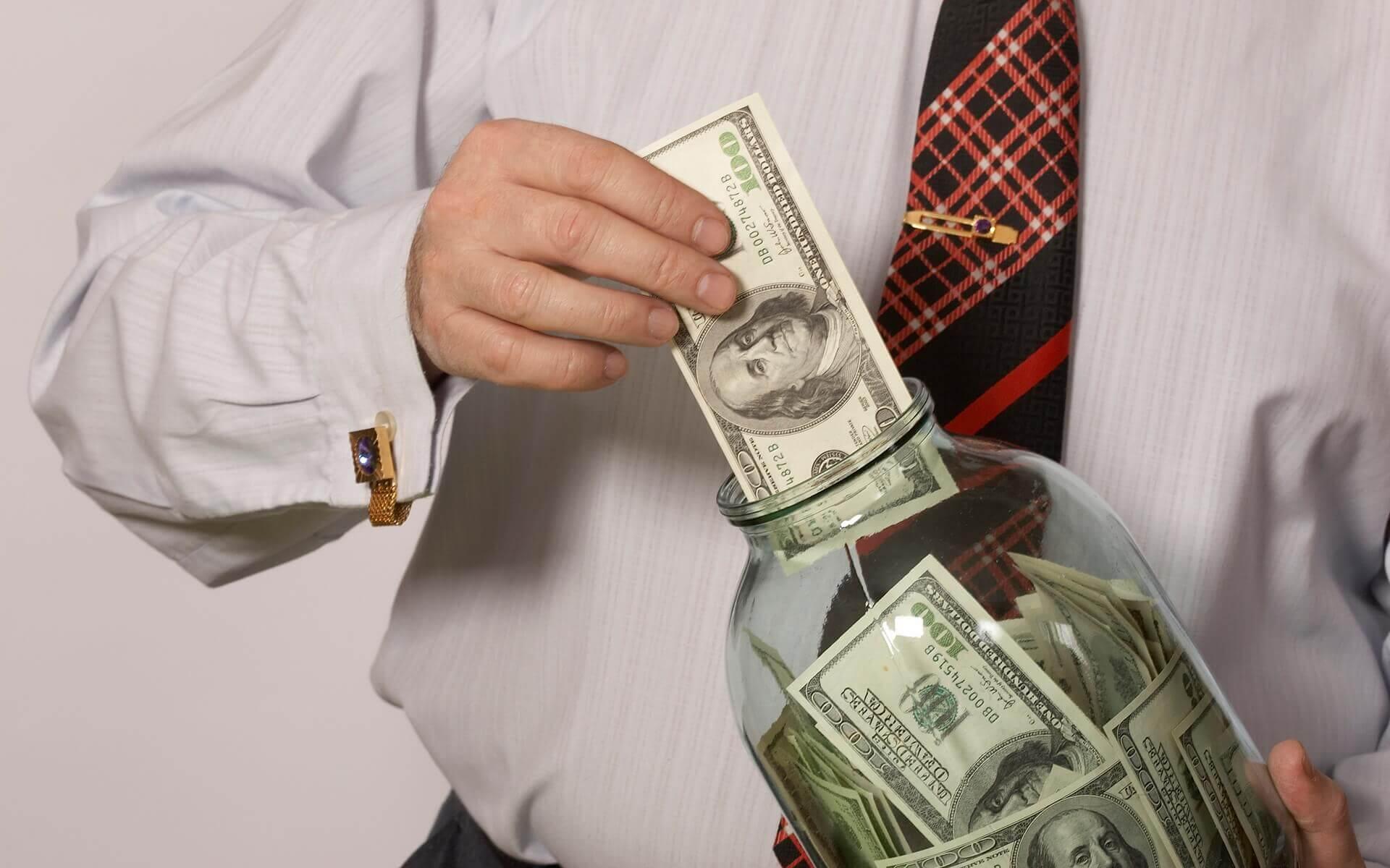 Банковские депозиты и вклады: проценты и ставки, лучшие предложения банков