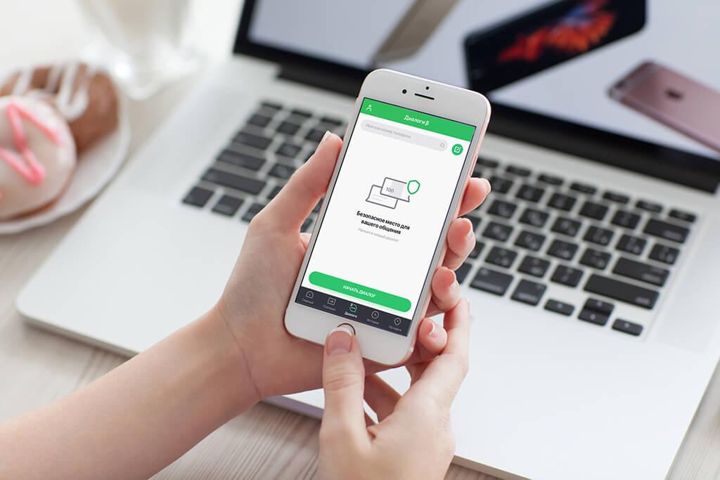 Срок актуальности кредитного онлайн предложения от Сбербанка