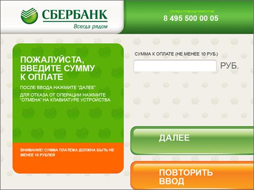 Пополнение виртуальной карты Яндекс Деньги