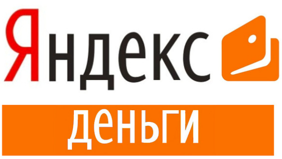 Как пополнить Яндекс кошелек через Сбербанк онлайн