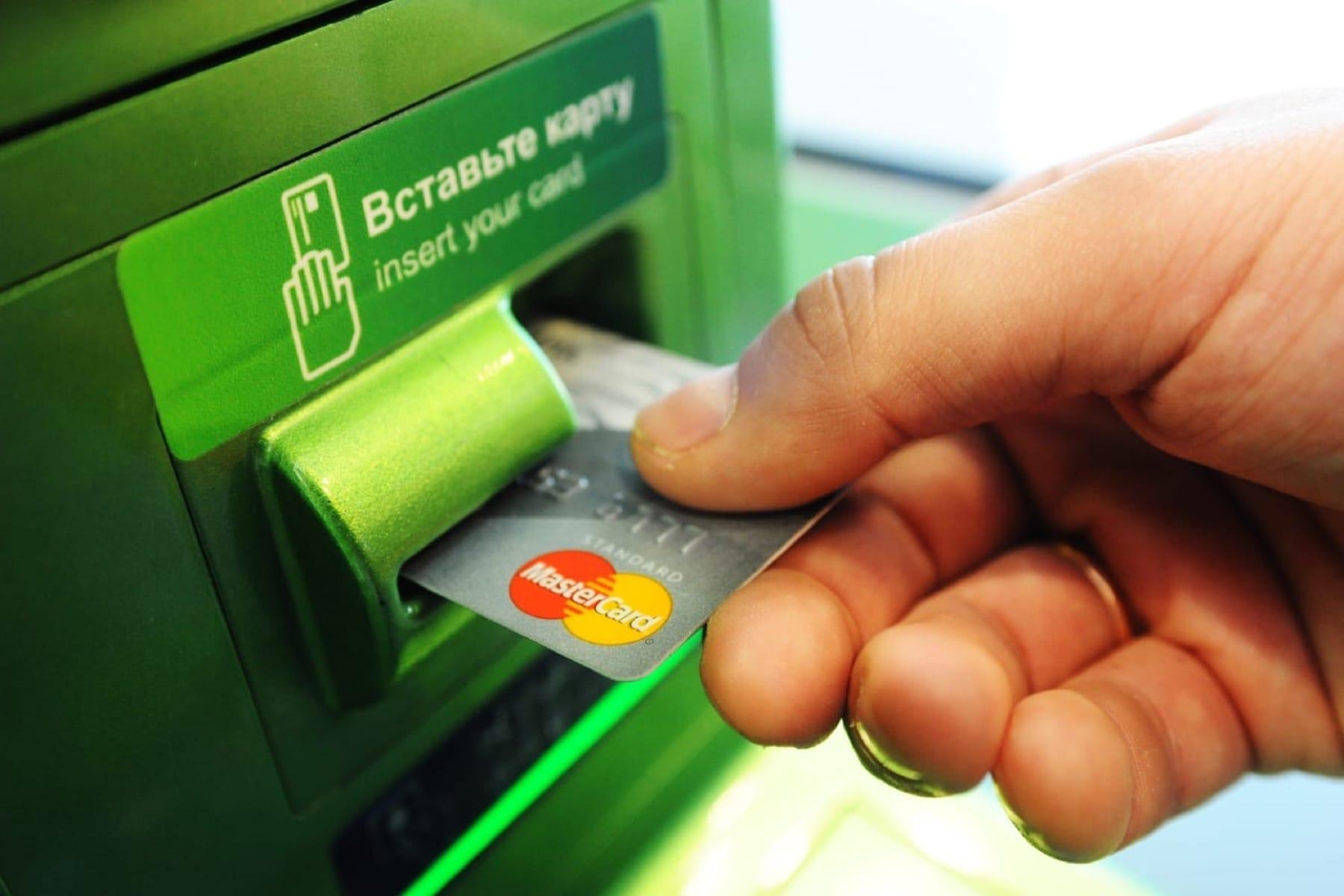 Простой способ как погасить кредит в Сбербанке