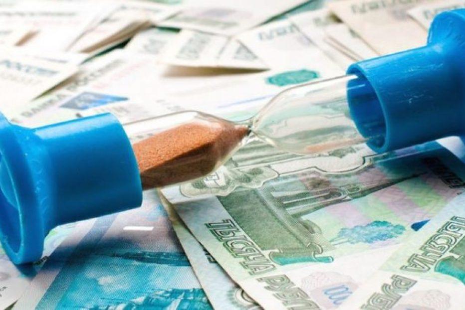 Сколько времени занимает рассмотрение заявки на кредит от Сбербанка