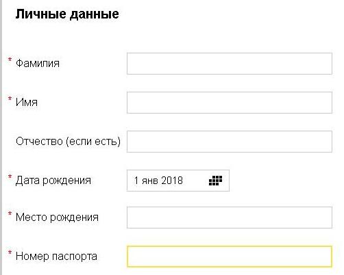 Как перевести Яндекс Деньги на карту ПриватБанка