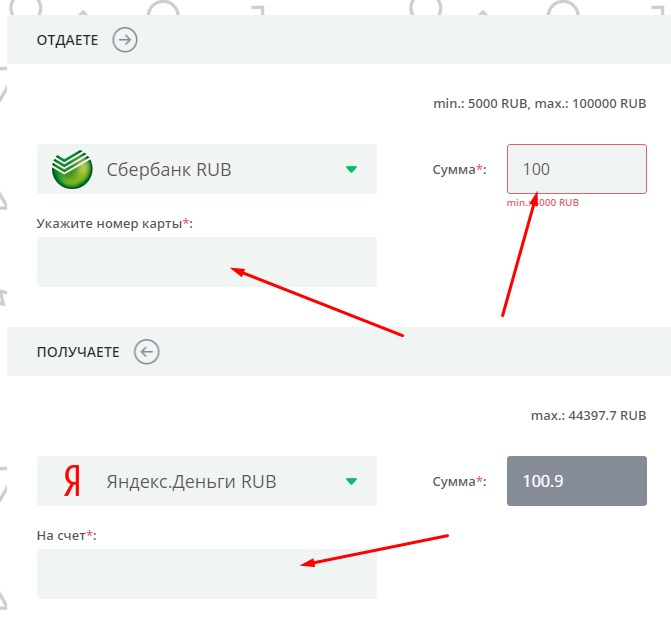 Пополнение Яндекс кошелька с банковской карты