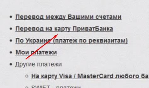 Выбор метода перевода