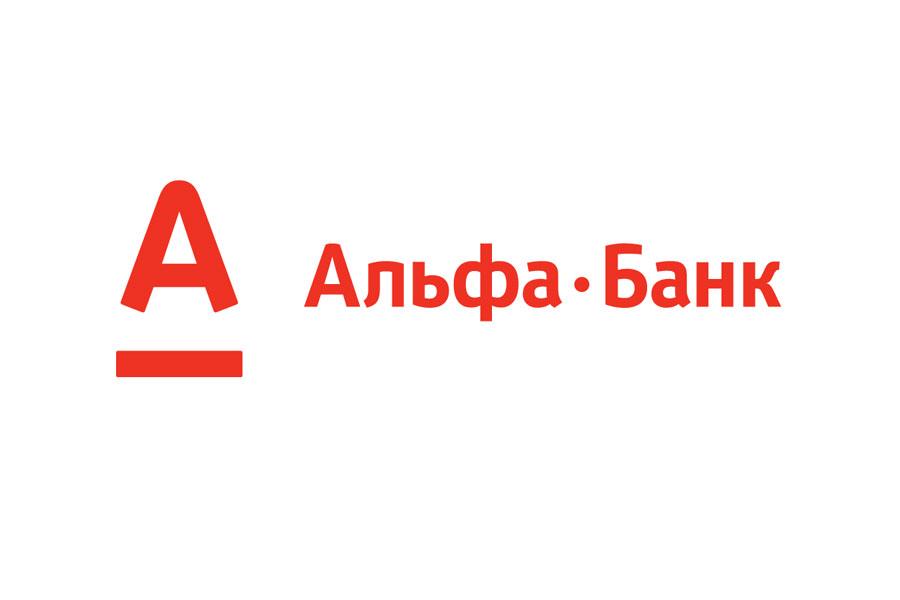 рефинансировать кредит с просрочкой в Альфа-банке