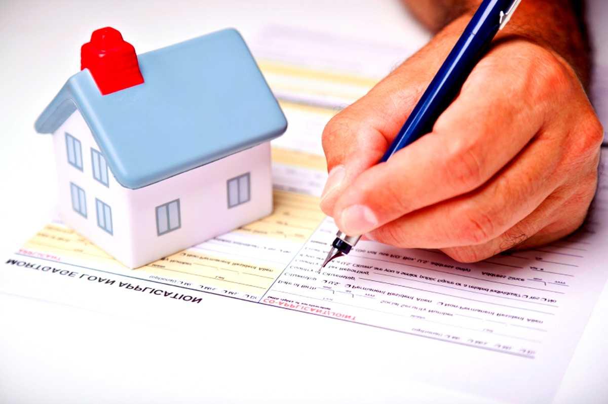 выгодные условия для рефинансирования ипотеки