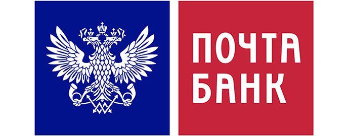 рефинансирование без справки о доходах в Почта банк