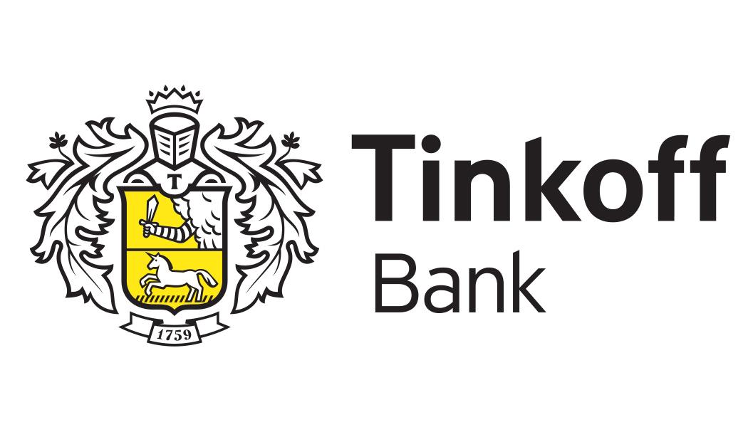 рефинансирование в Тинькофф