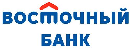восточный банк одобряет кредиты с плохой историей