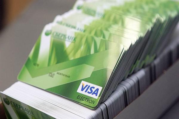 Дополнительный счёт для погашения кредита