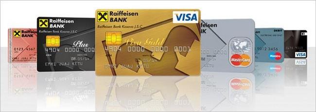 прием ущество кредитной карты от райфайзенбанка