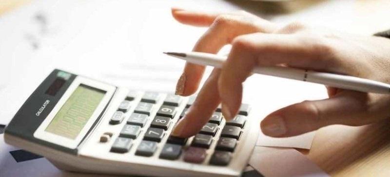 Калькулятор рефинансирования райфайзенбанка