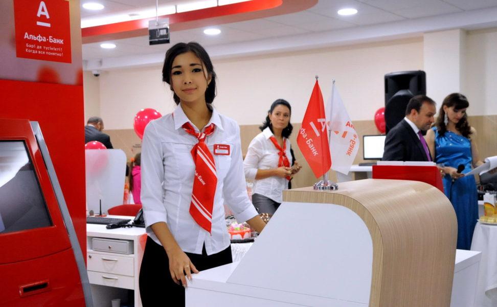 обслуживание банка
